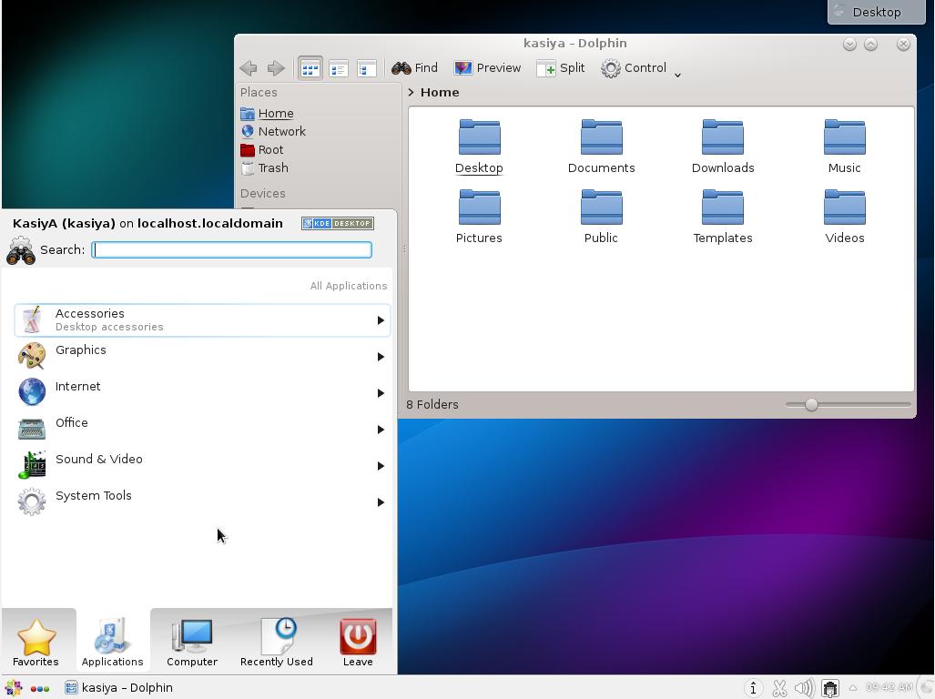 KDE Desktop Environment